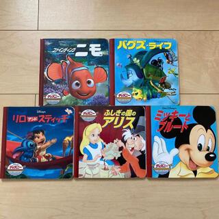 ディズニー(Disney)のディズニー絵本 5冊(絵本/児童書)