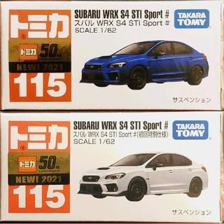 Takara Tomy - WRX 2台セット