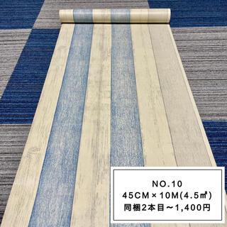 【NO.10】北欧木目調 剥がせる壁紙リメイクシール(その他)