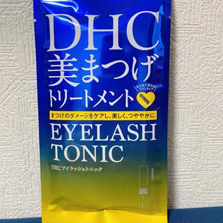 ディーエイチシー(DHC)のDHC アイラッシュトニック 6.5ml     5個セット(まつ毛美容液)
