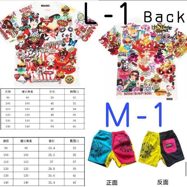 HYSTERIC MINI(ヒステリックミニ)の受付終了‼︎ キッズ/ベビー/マタニティのキッズ服女の子用(90cm~)(Tシャツ/カットソー)の商品写真