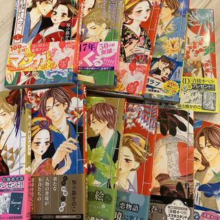 ショウガクカン(小学館)の青楼オペラ 1巻〜11巻 桜小路かのこ(少女漫画)