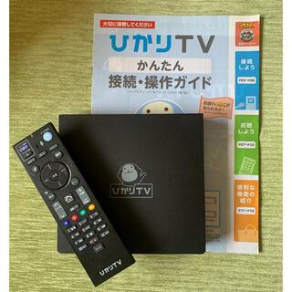 ひかりTV ST-3400 4K対応 トリプルチューナー(映像用ケーブル)