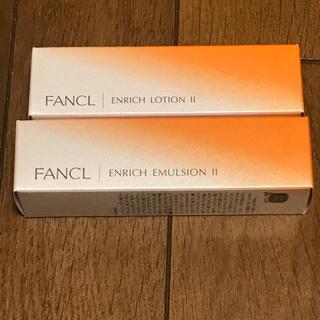 ファンケル エンリッチ 化粧液 II 乳液Ⅱ