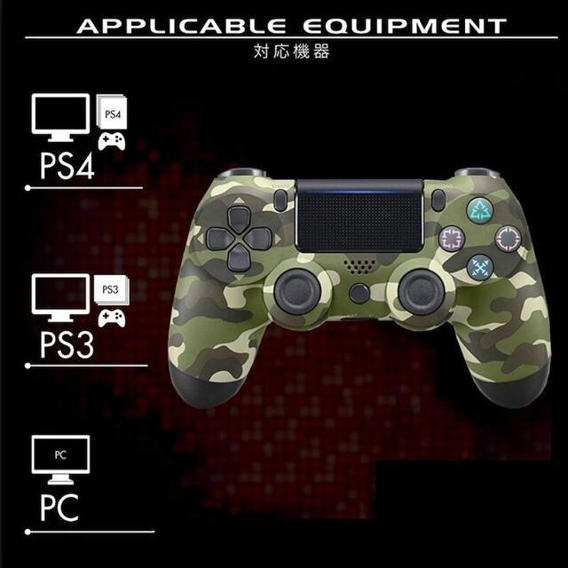 PS4 ワイヤレスコントローラ 互換品  ★迷彩柄緑★ エンタメ/ホビーのゲームソフト/ゲーム機本体(その他)の商品写真
