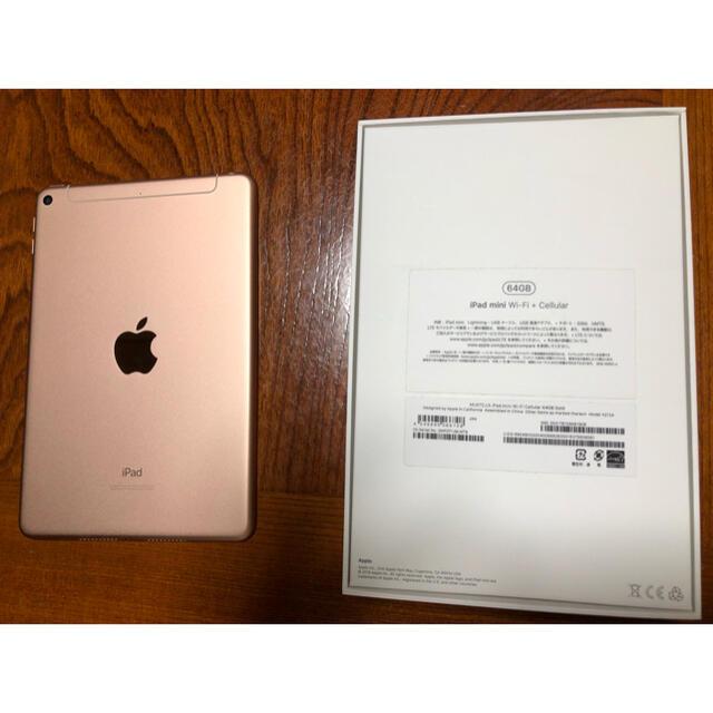 Apple(アップル)のiPad mini5 wifi+cellular 64GB simフリー スマホ/家電/カメラのPC/タブレット(タブレット)の商品写真