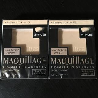 MAQuillAGE - マキアージュ ファンデーション EX オークル00