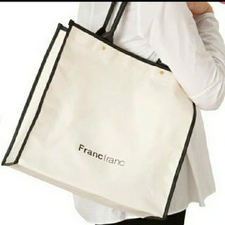 フランフラン(Francfranc)の[新品] Francfranc パイピングロゴトートバッグL(トートバッグ)