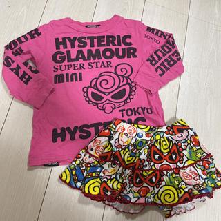 HYSTERIC MINI - ヒステリックミニ セット
