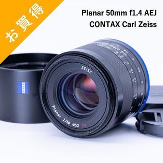 SONY - SALE!新標準の帝王Loxia 50mm f2 Planar