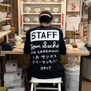 ナイキ(NIKE)の(ラスト1枚)Tom Sachs X Nike Staff T-Shirt(Tシャツ/カットソー(七分/長袖))