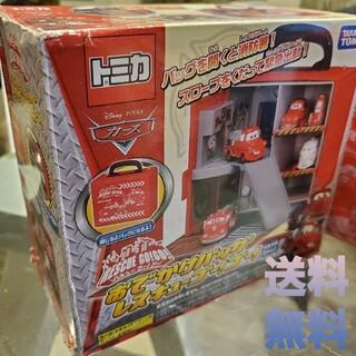 Takara Tomy - カーズトミカ おでかけバッグレスキューゴーゴー