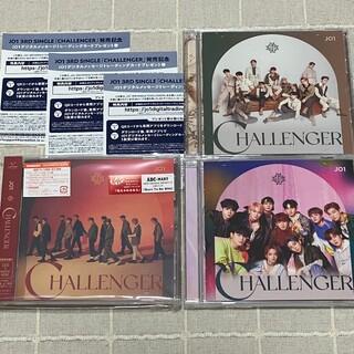 jo1 cd CHALLENGER 全3形態 シングル CDコンプリート JO1