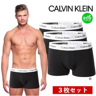 カルバンクライン(Calvin Klein)のカルバンクライン パンツ(ボクサーパンツ)