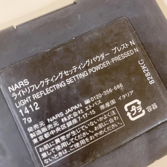 NARS(ナーズ)のNARS プレストパウダー コスメ/美容のベースメイク/化粧品(フェイスパウダー)の商品写真