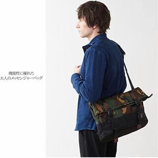 HKB-1114 Healthknit メッセンジャーバッグ カモ 新品(メッセンジャーバッグ)