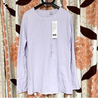 ユニクロ(UNIQLO)のユニクロユー UNIQLO 長袖Tシャツ  ロンT 長袖 レディース  紫 L(Tシャツ(長袖/七分))