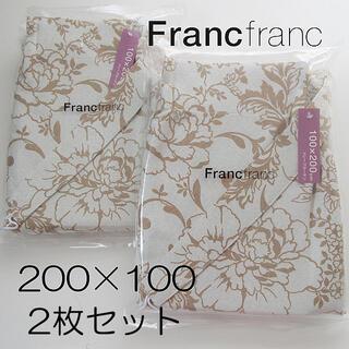 Francfranc - Francfranc200センチ