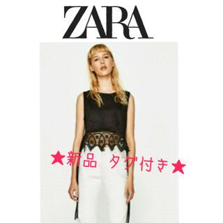 ザラ(ZARA)のZARA★トップス(シャツ/ブラウス(半袖/袖なし))