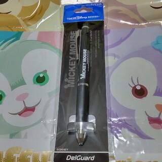 ディズニー(Disney)の定価以下!ディズニー デルガード ボールペン シャープペンシル(ペン/マーカー)