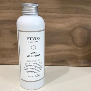 ETVOS - エトヴォス アクネ VCローション