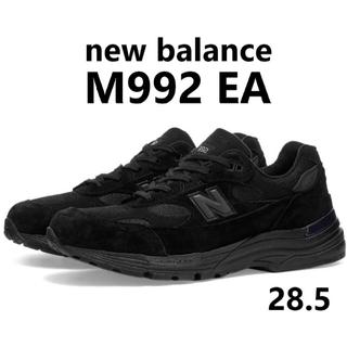 ニューバランス(New Balance)のnew  balance m992 EA ニューバランス m992 EA(スニーカー)