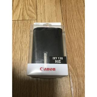 キヤノン(Canon)の【新品・未開封】Canon カメラケース CSC-2BK(ブラック)(ケース/バッグ)