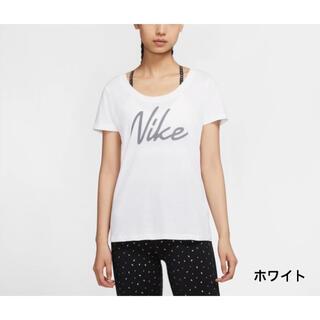ナイキ(NIKE)の【新品】NIKE ナイキ L ナイキ Tシャツ ホワイト(Tシャツ(半袖/袖なし))