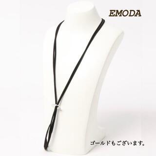 エモダ(EMODA)の新品・タグ付【EMODA/エモダ】 コインストッパーチョーカー シルバー(ネックレス)