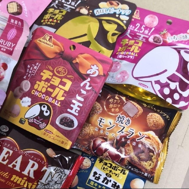 A 大玉チョコボール キットカット あんこ玉 ハートチョコ モンブラン なかみ 食品/飲料/酒の食品(菓子/デザート)の商品写真