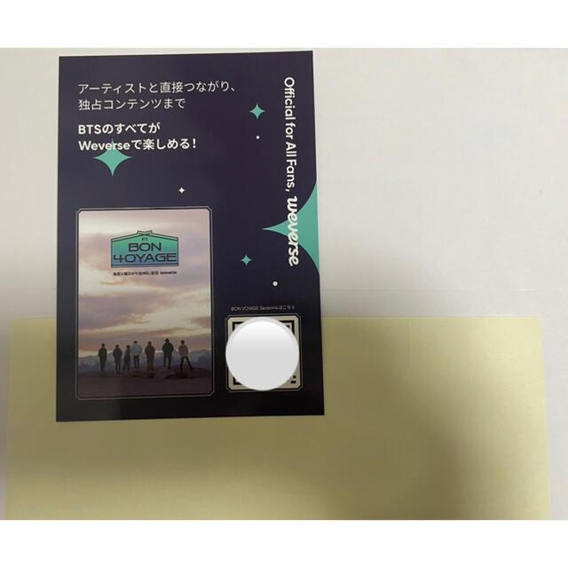 防弾少年団(BTS)(ボウダンショウネンダン)のMAGIC SHOPのステッカーとポストカード エンタメ/ホビーのCD(K-POP/アジア)の商品写真