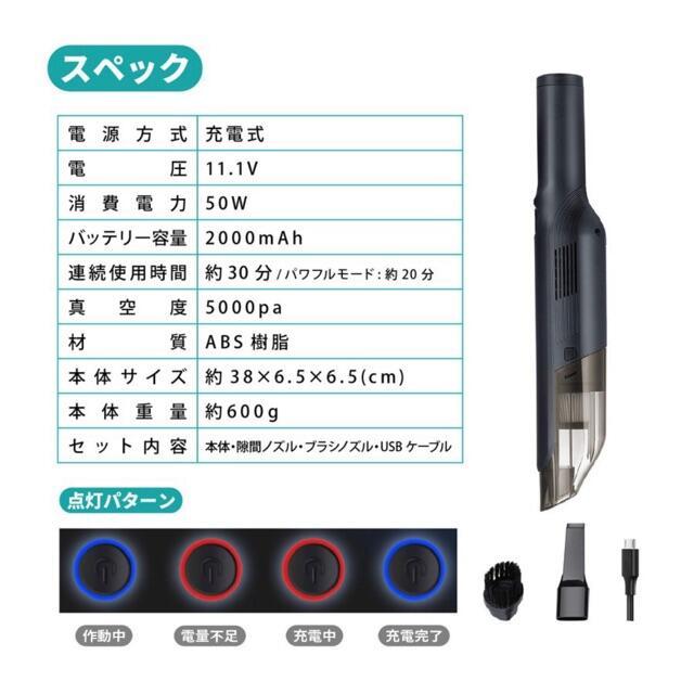 ハンディクリーナー 充電式 コードレス 車 スティッククリーナー コードレス掃除 スマホ/家電/カメラの生活家電(掃除機)の商品写真