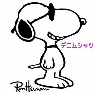 ロンハーマン(Ron Herman)のロンハーマン デニムシャツ(シャツ/ブラウス(長袖/七分))