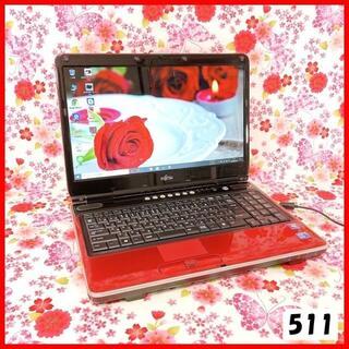 フジツウ(富士通)のノートパソコン本体♪人気のレッド♪初心者も安心♪マウス付♪Windows10(ノートPC)