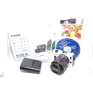 キヤノン(Canon)の★極上美品★ CANON EOS M 18-55 STM レンズキット ホワイト(ミラーレス一眼)