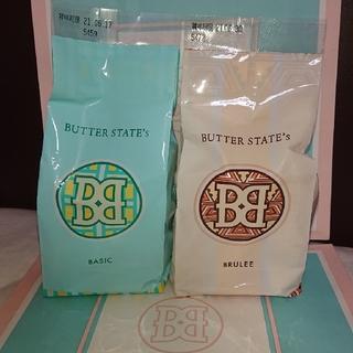 バターステイツ ブリュレ季節限定&ベーシック(菓子/デザート)