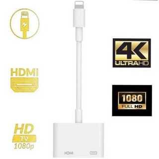 iPhoneHDMI変換アダプタiPhone画面をテレビへ転送 箱付き(映像用ケーブル)