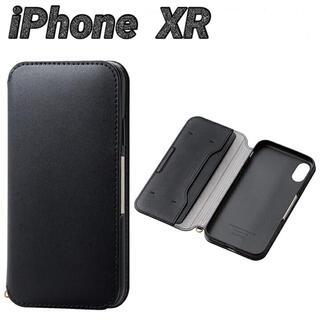 エレコム(ELECOM)のiPhoneXR 手帳型 ケース NEUTZ ブラック ソフトレザーカバー(iPhoneケース)