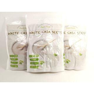 スーパーフード 3袋 ホワイトチアシード 最高品質(その他)