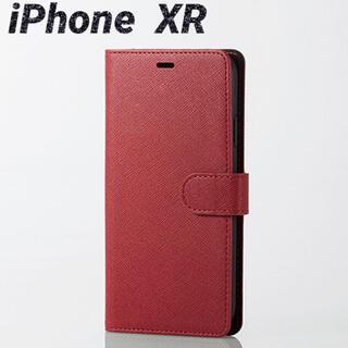 エレコム(ELECOM)のiPhoneXR ケース 手帳型 レッド サフィアーノ調 ソフトレザー カバー(iPhoneケース)