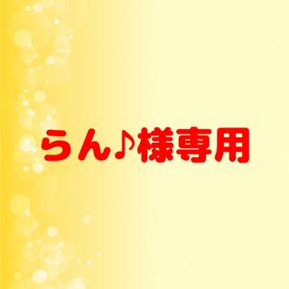 アトミ 紅参ゼリースティック2箱セット♪(健康茶)