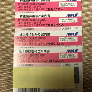 エーエヌエー(ゼンニッポンクウユ)(ANA(全日本空輸))のANA株主優待券 有効期限2021年11月30日(その他)