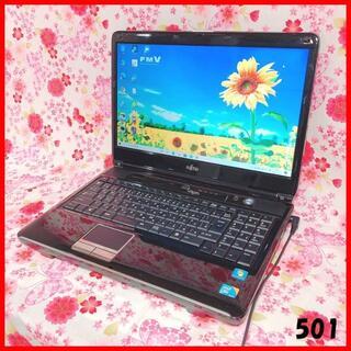 フジツウ(富士通)のノートパソコン本体♪人気のブラック♪Office♪Windows10(ノートPC)