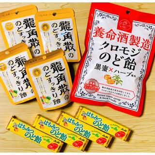 のど飴 3種 計9個(菓子/デザート)
