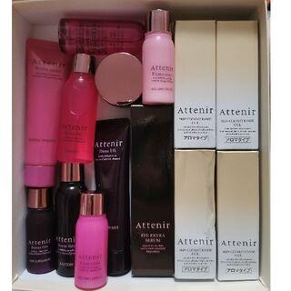 Attenir - アテニア 14個 新品