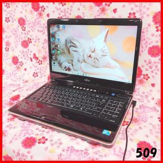 フジツウ(富士通)のノートパソコン本体♪光沢ブラック♪Office♪マウス付♪Windows10(ノートPC)