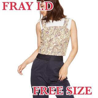 新品 フレイ アイディー ジャガードビスチェブラウス フリーサイズ(シャツ/ブラウス(半袖/袖なし))