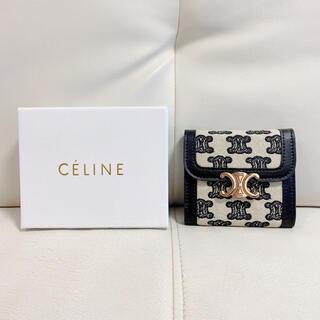 celine - 💰値下げ💰CELINE 三つ折り財布