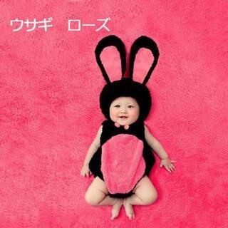 【ローズウサギ】ベビー用 記念写真等 思い出作りに(*'ω'*)(その他)