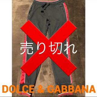 ドルチェアンドガッバーナ(DOLCE&GABBANA)のDOLCE & GABBANA(その他)